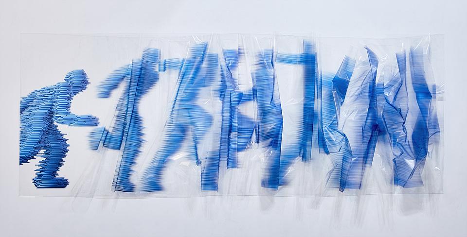 접착 시트지 - 파랑 인체
